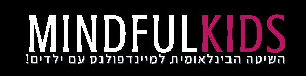 לוגו מיינדפולקידס