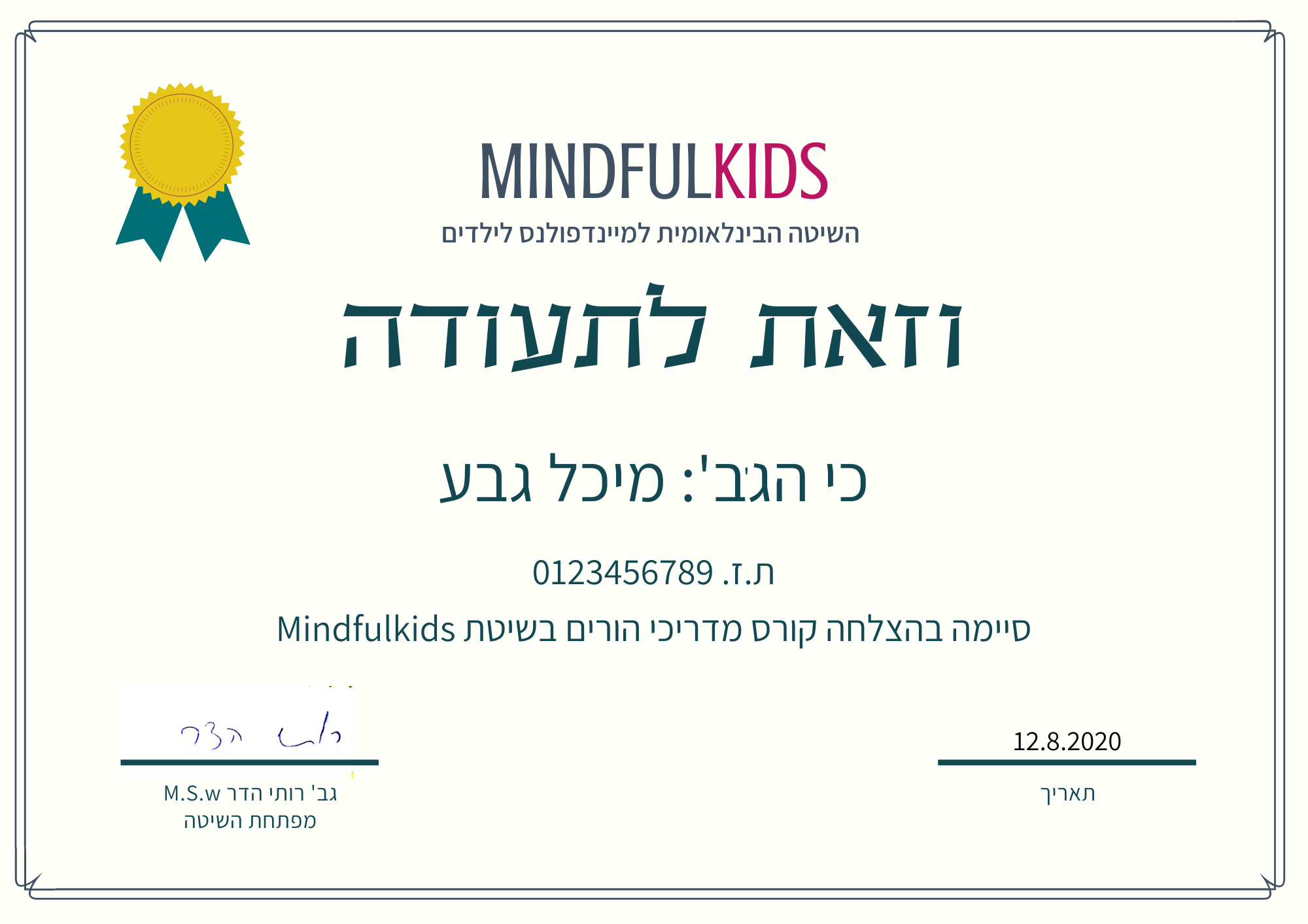Certificate-Completion-Mindfulness-Course
